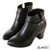 amai摩登尖頭金屬環高跟短靴 黑