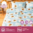 純棉〔下午茶熊-藍〕雙人三件式床包+枕套組
