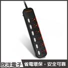 群加 六開六插滑蓋防塵防雷擊延長線-黑色 1.8M (TPS366DN0018) PowerSync包爾星克