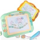 超大號兒童畫畫板磁性寫字板 彩色小孩幼兒 1-3歲玩具寶寶涂鴉板 一米陽光