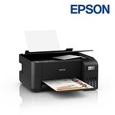 【南紡購物中心】【加購墨水超值組】EPSON L3210 高速三合一 連續供墨複合機(1黑+3彩)