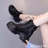 全館免運2020新款高跟松糕鞋春秋加絨厚底瘦瘦內增高馬丁靴ins網紅短靴女