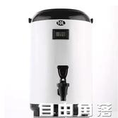 不銹鋼商用奶茶桶保溫桶茶水飲料咖啡奶茶飲品店設備免費打logo  自由角落