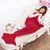 毛毯 懶人毯-人魚尾巴仿羊絨針織毯子7色73pp489【時尚巴黎】