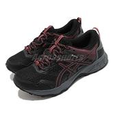 Asics 慢跑鞋 Gel-Sonoma 5 GTX 黑 紅 女鞋 戶外 運動鞋 防水 【ACS】 1012A567002