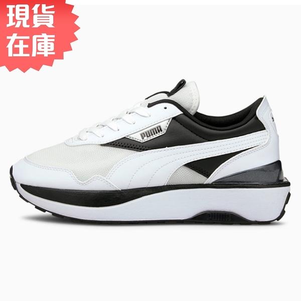 【現貨】PUMA CRUISE RIDER 女鞋 休閒 厚底 輕量 皮革 白 黑【運動世界】37486503