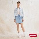 Levis 女款 高腰排釦牛仔迷你裙 / 不收邊裙襬 / 天絲棉 / 春夏形象款