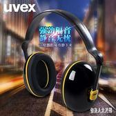 隔音耳罩 防噪音射擊睡覺睡眠工地工業學習防護耳罩 BT5316『俏美人大尺碼』