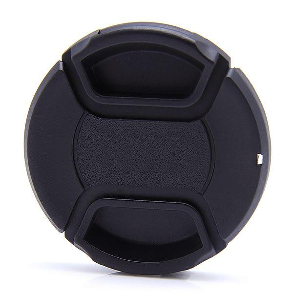 我愛買#無字副廠鏡頭蓋附繩A款55mm鏡頭蓋sony E 16-70mm F4 DT 16-105mm 18-55mm F3.5-5.6 55-200mm F4-5.6 HX-300