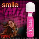情趣用品 omysky 微笑 情慾防水AV女優按摩棒-玫紅 +潤滑液1包