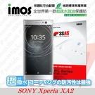 【愛瘋潮】索尼 Sony Xperia XA2   iMOS 3SAS 防潑水 防指紋 疏油疏水 螢幕保護貼