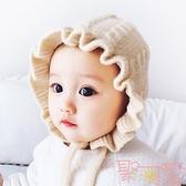 兒童帽子寶寶毛線宮廷帽可愛嬰幼兒春秋【聚可愛】