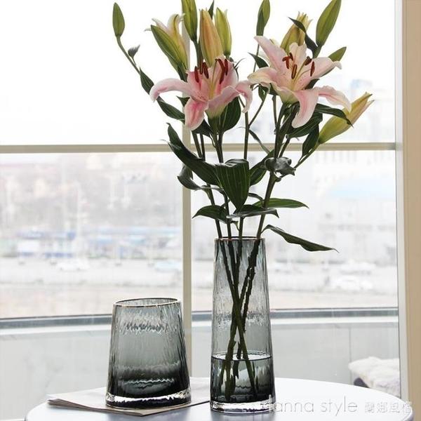 北歐輕奢玻璃花瓶透明 客廳 插花百合富貴竹玫瑰鮮花花瓶餐桌擺件 全館新品85折 YTL