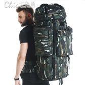登山後背包 雙肩戰術背包戶外防水登山旅行迷彩電腦背囊115Ligo「Chic七色堇」