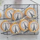 美可法蘭酥夾心餅乾-檸檬風味 22g*25入 (台灣餅乾)
