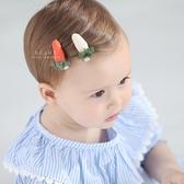 針織紅蘿蔔造型髮夾 2入組 兒童髮飾 髮夾
