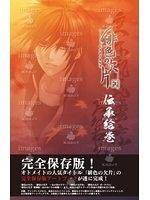 二手書《Scrolls lore - Fragments of complete edition of the official art book scarlet -》 R2Y ISBN:9784891990862