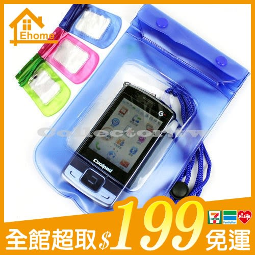 ✤宜家✤相機手機防水袋 沙灘游泳漂流防水袋 PVC相機防水袋 密封套