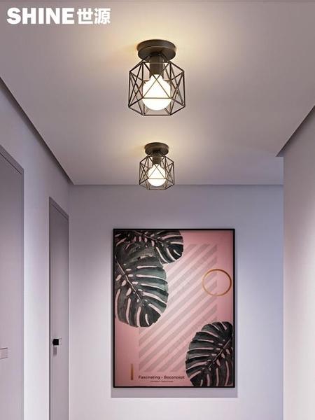 吸頂燈 北歐風格陽臺燈吸頂燈走廊燈過道燈現代簡約衣帽間門廳入戶玄關燈 源治良品