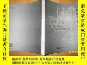 二手書博民逛書店罕見長江三峽水利樞紐6993 中國三峽出版社 出版2003