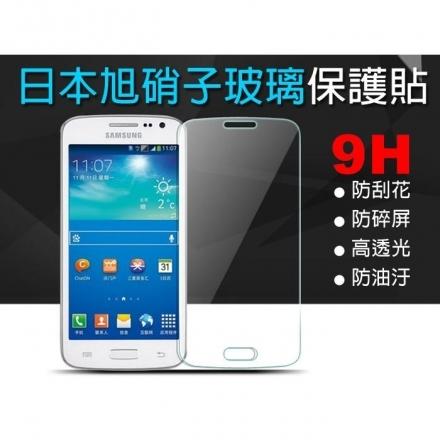 ✔0.3mm日本旭硝子 SONY Z2 9H鋼化玻璃螢幕保護貼 Xperia D6503 強化玻璃 保護貼/手機螢幕保貼/抗指紋