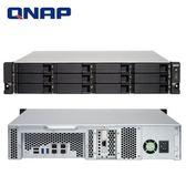 QNAP 威聯通 TS-1263XU-4G 12Bay NAS 網路儲存伺服器
