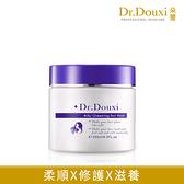 【Dr.Douxi 朵璽旗艦店】絲光瑩亮極緻髮膜250ml
