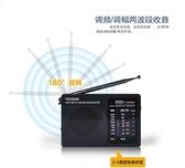 收音機 Tecsun/德生 R-202T收音機迷你便攜四六級考試老年人學生校園廣播  美物 99免運