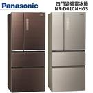 【24期0利率+基本安裝+舊機回收】Panasonic 國際牌 610公升 四門電冰箱 NR-D610NHGS
