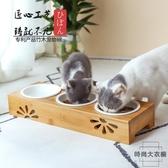 貓碗雙碗貓盆食盆狗碗陶瓷竹木碗架防打翻保護頸椎【時尚大衣櫥】