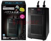 {台中水族} 日本 GEX第五代新型冷卻機 110(黑色)   特價  ~可刷卡分期