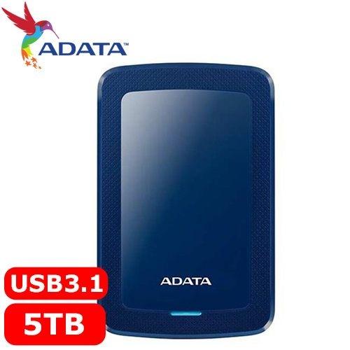 全新 ADATA威剛 HV300 5TB(藍) 2.5吋行動硬碟