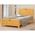 【森可家居】3.5尺檜木單人床 8CM650-3