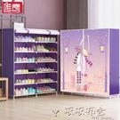 鞋架簡易家用組裝多層布鞋柜