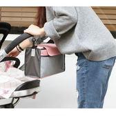 嬰兒推車收納袋掛籃 置物袋推車掛袋 媽咪收納包 尿布包 送掛鉤 七夕情人節禮物