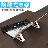 三折疊藍芽鍵盤触摸板鼠标功能自带支架三系统IGO  蒂小屋服飾