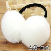 保暖耳罩 耳套耳罩保暖女耳包男冬季護耳罩暖耳朵套冬可愛耳捂護耳冬天耳帽   蜜拉貝爾