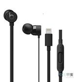 平廣 送袋台灣蘋果公司貨保一年 Beats urBeats3 黑色 耳機 具備 Lightning 接頭 連接器 版本
