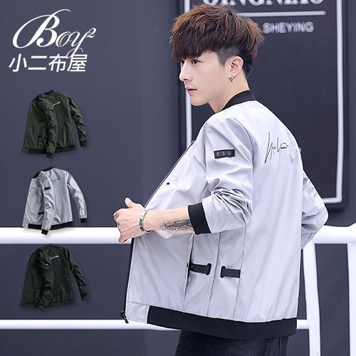 防風外套 簡約素面背後草寫風衣夾克【NZ78802】