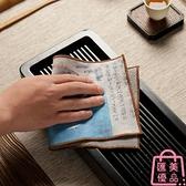 中式茶巾茶布桌布吸水茶桌墊子茶席加厚毛巾【匯美優品】