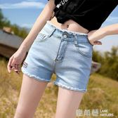 高腰毛邊牛仔短褲女2019夏新款正韓包臀顯瘦性感緊身熱褲學生外穿『鹿角巷』