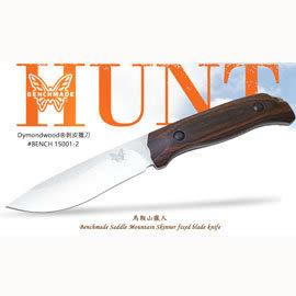 Benchmade 狩獵系列 - 馬鞍山木柄剝皮獵刀-#BENCH 15001-2