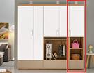 【森可家居】柯瑪1.5尺半開放式衣櫃(單只-編號3) 7ZX180-7 窄型 衣櫥 白色 木紋質感 無印風 北歐風