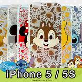 E68精品館 正版 迪士尼背景 透明殼 APPLE IPHONE 5 5s SE 小熊維尼 米奇米妮 史迪奇 軟殼 手機殼 保護套