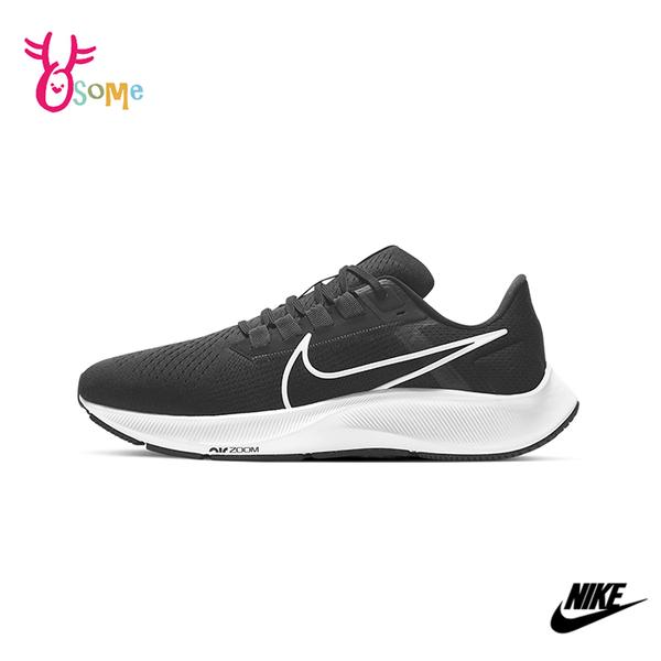 NIKE運動鞋 男鞋 ZOOM PEGASUS 38 氣墊 加寬鞋頭 跑步鞋 慢跑鞋 透氣網布 Q7161#黑白