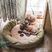 網紅狗窩小型犬泰迪耐咬夏季睡墊寵物用品狗狗床墊子貓窩四季通用 QM依凡卡時尚