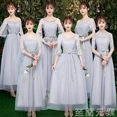 伴娘服 伴娘禮服女新款創意仙氣質顯瘦姐妹團服平時可穿裙簡單春夏裝 至簡元素