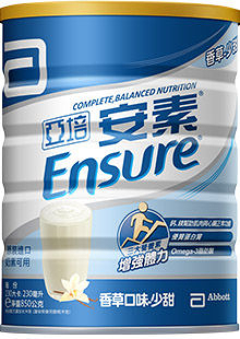 ◆優惠價◆亞培安素 優能基均衡營養配方 香草少甜 850g [美十樂藥妝保健]