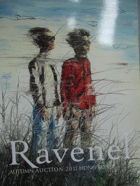 【書寶二手書T9/收藏_YBD】Ravenel Autumn Auction 2011 HK_2011/11/28