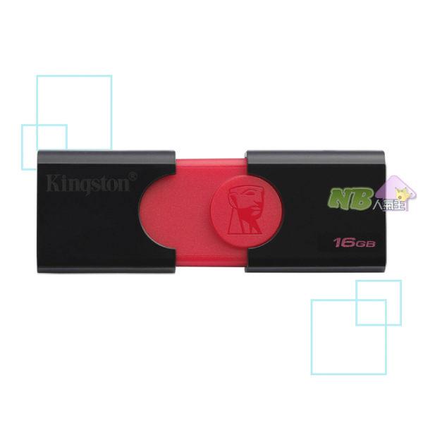 Kingston USB 3.1 DT106 16G 隨身碟